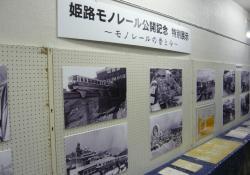 旧手柄山駅(2009.11.15)