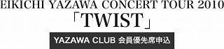 tour_textimage_20100531191850.jpg