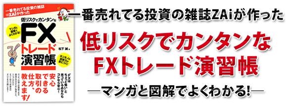 book_title.jpg