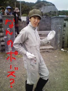 20091220085104.jpg
