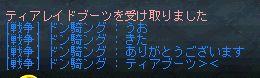 AS2010010321060000.jpg