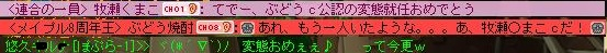Maple120215_225851.jpg
