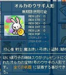 Maple120216_195658.jpg