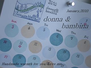 カニ・1月カレンダー 010 blog