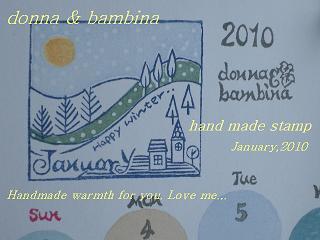 カニ・1月カレンダー 009 blog