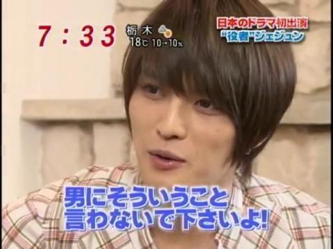 20100419愛子TV  [7m38s 512x384].avi_000062662