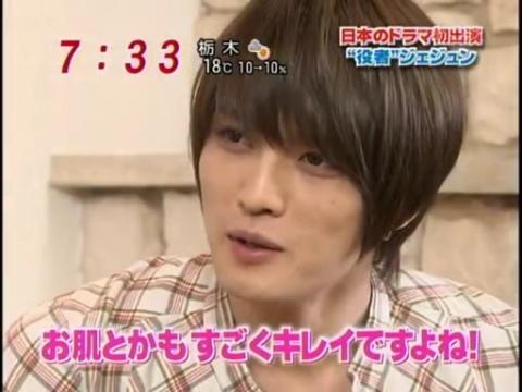 20100419愛子TV  [7m38s 512x384].avi_000061594