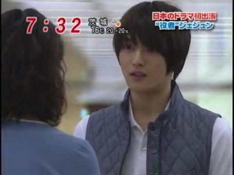 20100419愛子TV  [7m38s 512x384].avi_000049182