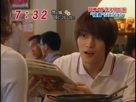 20100419愛子TV  [7m38s 512x384].avi_000041708