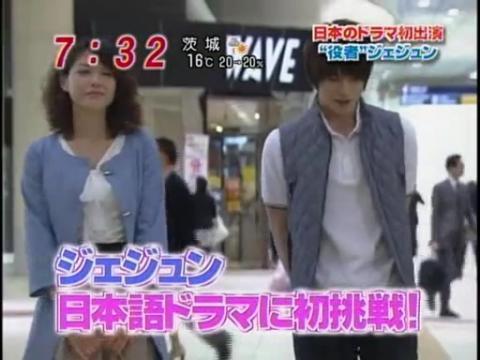 20100419愛子TV  [7m38s 512x384].avi_000044911