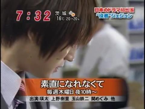 20100419愛子TV  [7m38s 512x384].avi_000037037