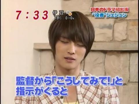 20100419愛子TV  [7m38s 512x384].avi_000096029