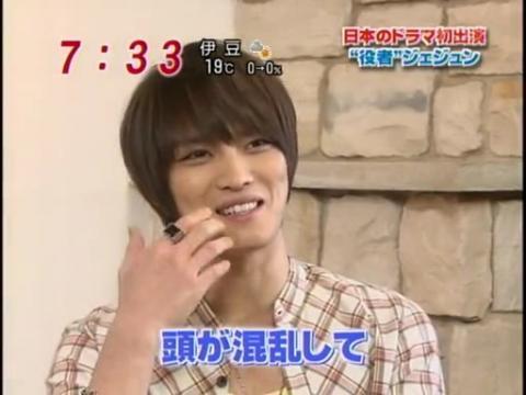 20100419愛子TV  [7m38s 512x384].avi_000099099