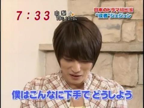 20100419愛子TV  [7m38s 512x384].avi_000086152