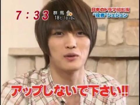 20100419愛子TV  [7m38s 512x384].avi_000067867