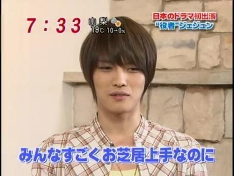 20100419愛子TV  [7m38s 512x384].avi_000083216