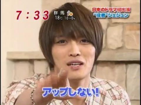 20100419愛子TV  [7m38s 512x384].avi_000066266