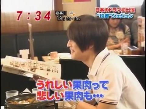 20100419愛子TV  [7m38s 512x384].avi_000132065
