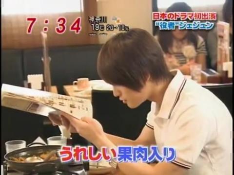 20100419愛子TV  [7m38s 512x384].avi_000125258