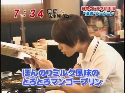 20100419愛子TV  [7m38s 512x384].avi_000119119