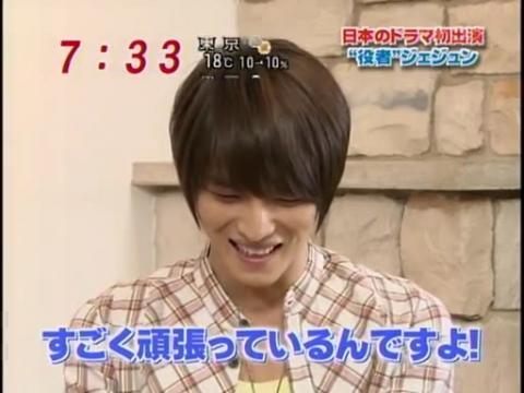 20100419愛子TV  [7m38s 512x384].avi_000110176