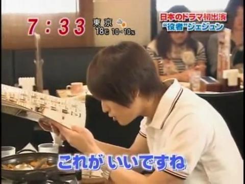 20100419愛子TV  [7m38s 512x384].avi_000116983