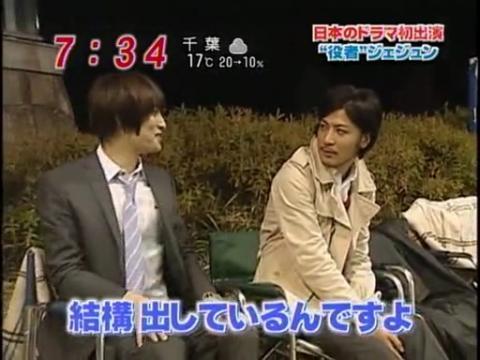 20100419愛子TV  [7m38s 512x384].avi_000163296