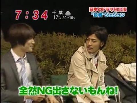 20100419愛子TV  [7m38s 512x384].avi_000162629