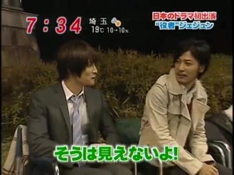 20100419愛子TV  [7m38s 512x384].avi_000154087