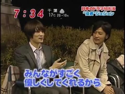 20100419愛子TV  [7m38s 512x384].avi_000155421