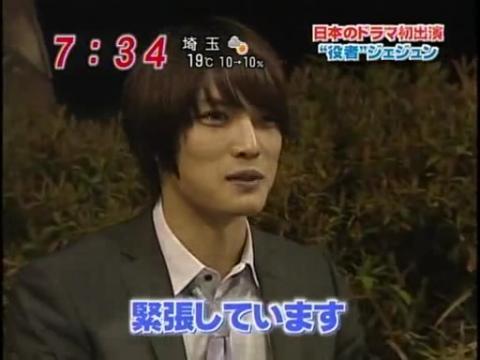 20100419愛子TV  [7m38s 512x384].avi_000152352