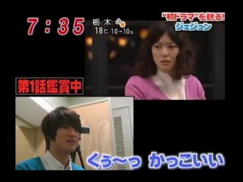 20100419愛子TV  [7m38s 512x384].avi_000195328