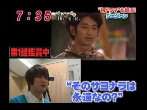 20100419愛子TV  [7m38s 512x384].avi_000193860