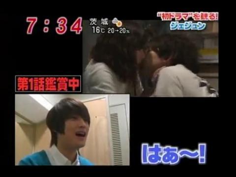 20100419愛子TV  [7m38s 512x384].avi_000177443