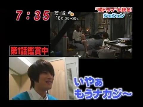 20100419愛子TV  [7m38s 512x384].avi_000183583