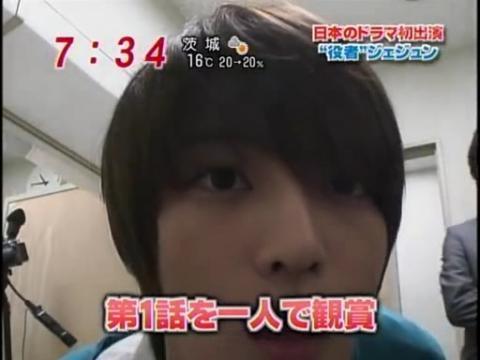 20100419愛子TV  [7m38s 512x384].avi_000173840