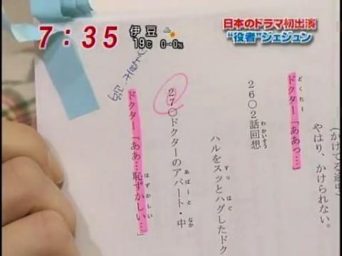 20100419愛子TV  [7m38s 512x384].avi_000231764