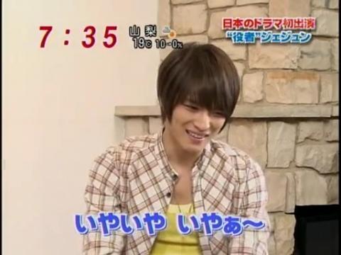 20100419愛子TV  [7m38s 512x384].avi_000219085