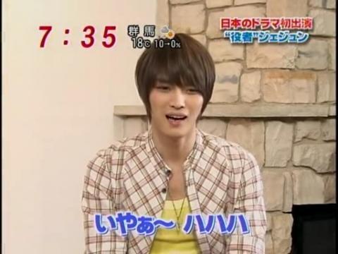 20100419愛子TV  [7m38s 512x384].avi_000210944