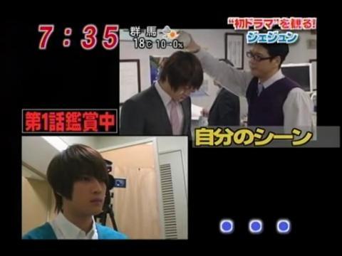 20100419愛子TV  [7m38s 512x384].avi_000203469