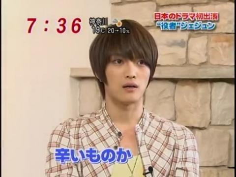 20100419愛子TV  [7m38s 512x384].avi_000262829