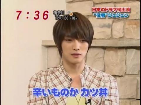 20100419愛子TV  [7m38s 512x384].avi_000265164