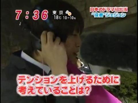 20100419愛子TV  [7m38s 512x384].avi_000249649
