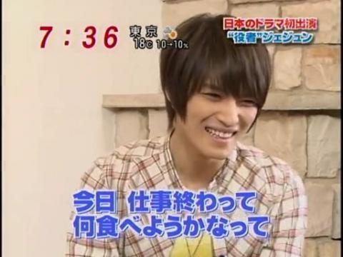 20100419愛子TV  [7m38s 512x384].avi_000258825