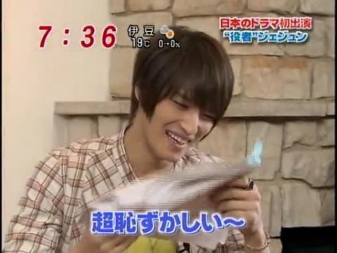20100419愛子TV  [7m38s 512x384].avi_000239105