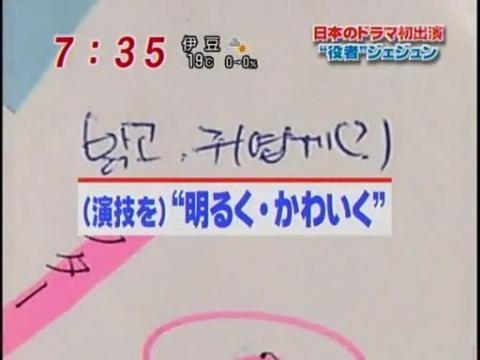 20100419愛子TV  [7m38s 512x384].avi_000233633
