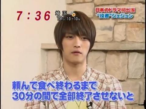 20100419愛子TV  [7m38s 512x384].avi_000288021