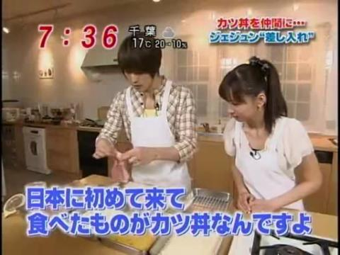 20100419愛子TV  [7m38s 512x384].avi_000296029
