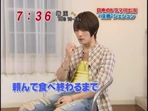 20100419愛子TV  [7m38s 512x384].avi_000282348