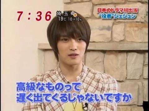 20100419愛子TV  [7m38s 512x384].avi_000278344